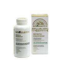 Биочистка Биобьюти 'Классическая' для умывания и очищения кожи лица и тела, 200г