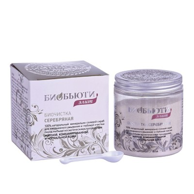 Биочистка серебряная 'БиоБьюти-Элит' для жирной и нормальной кожи, 200г
