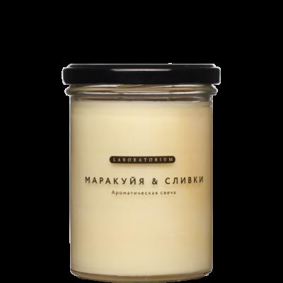 Ароматическая свеча Маракуя-сливки, 280мл