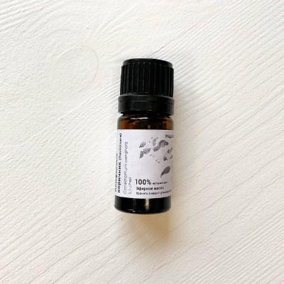 Эфирное масло Коричника камфорного (Равинтсара), 5мл