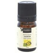 Эфирное масло Лимон, 5мл