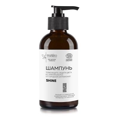 Шампунь Shine: термозащита, защита цвета и волос от городских загрязнений COSMOS ORGANIC, 200 мл