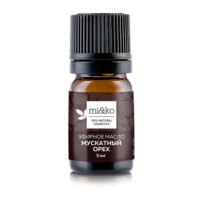 Эфирное масло Мускатный орех COSMOS ORGANIC, 5мл