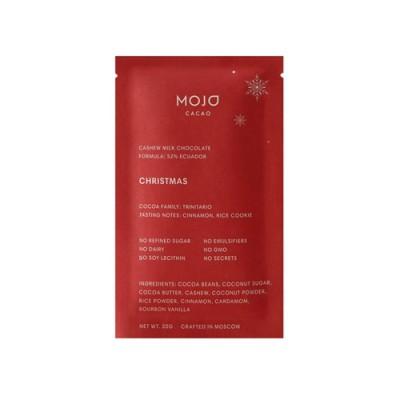 Молочный шоколад Mojo Cacao 52% с корицей и кардамоном - Christmas, 20 г