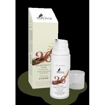 №26 Крем для лица Anti Age ночной для зрелой кожи, 50мл