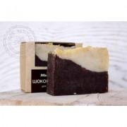 Мыло натуральное 'Шоколадный крем', 100г
