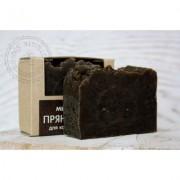 Мыло натуральное 'Пряный кофе', 100г