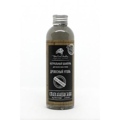 Шампунь для волос 'Древесный уголь', 200мл