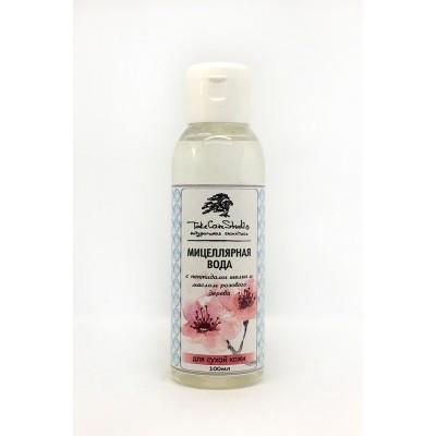 Мицеллярная вода с пептидами шелка и маслом Розового дерева, 100мл