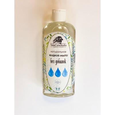 Мыло жидкое без добавок, 250мл