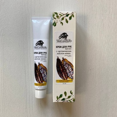 Крем для рук с органическим маслом какао, 65мл