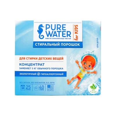 Стиральный порошок для детского белья (Pure Water), 800г