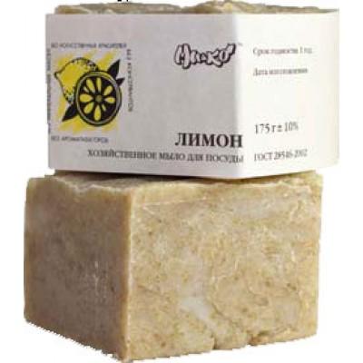 Мыло хозяйственное для посуды 'Лимон', 175г