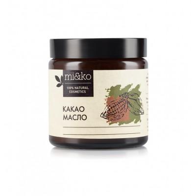 Масло Какао COSMOS ORGANIC, 60мл, стекло