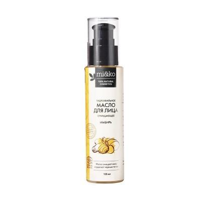 Масло гидрофильное очищающее для лица Имбирь Cosmos Organic, 100мл