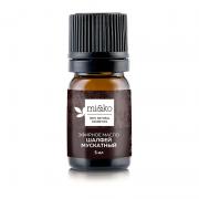 Эфирное масло Шалфей мускатный Cosmos Organic, 5мл
