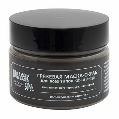Грязевая маска-скраб для всех типов кожи лица Jurassic Spa, 100мл