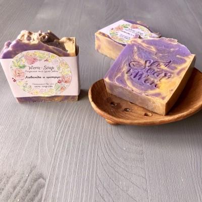 Мыло натуральное 'Лаванда и цитрус', 100г