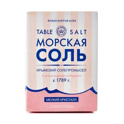 Соль морская пищевая мелкий помол, 0,8 кг